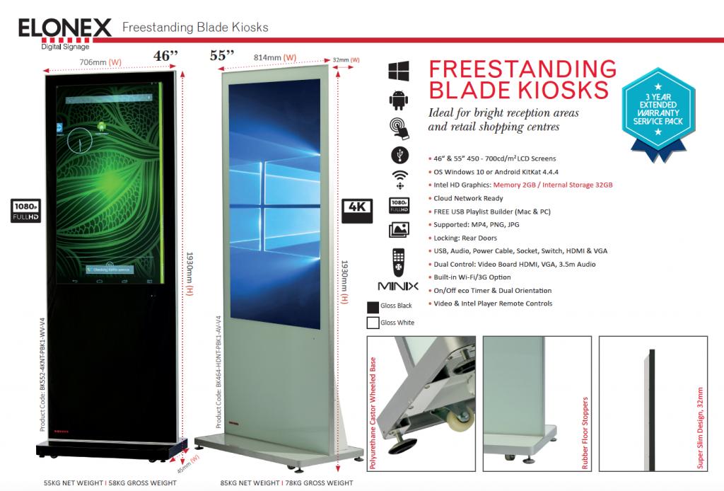 Blade Kiosks page1