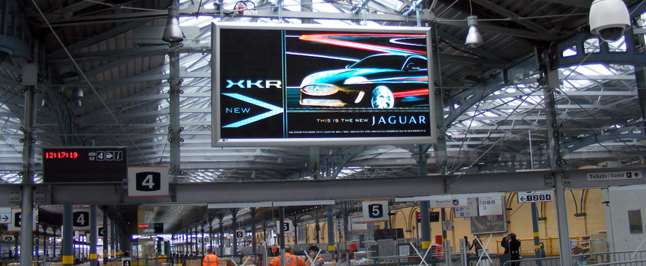 Jaguar Altoona screen