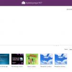 digitalsignage.net inteface